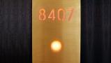 Illuminated Signage Bronze