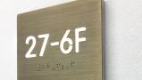 Room Number Panel Sign Backlit – Brass