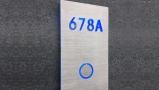 Room Number Sign Panel Lighted – Brushed